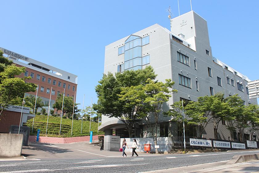 東日本国際大学附属昌平高等学校(通信制)